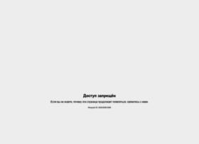 uralchem.com