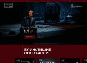 uraldrama.ru