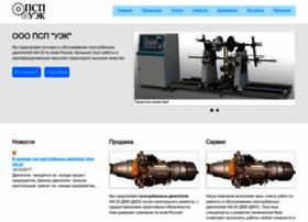 uralek.com