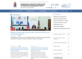 uralfout.mvd.ru