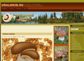 uralgrib.ru