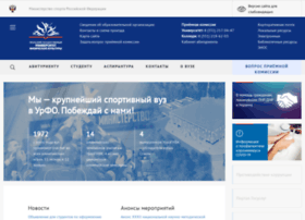 uralgufk.ru