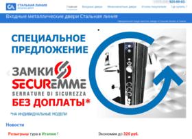 uralochka-vc.ru