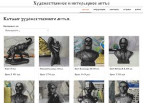uralpodshipnik.ru