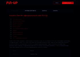 uralsound.ru