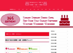 uranai.designlearn.co.jp