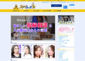 uranaishi-tv.com