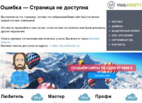 urancraft.ru