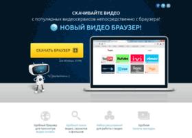 uranvideo.ru