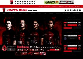 urawa-reds.co.jp