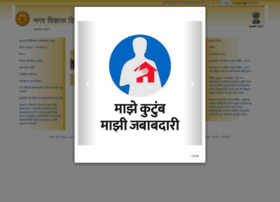 Shalarth Maharashtra Gov In Domain Stats