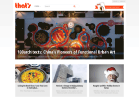 urbanatomy.com