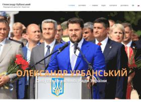 urbansky.od.ua