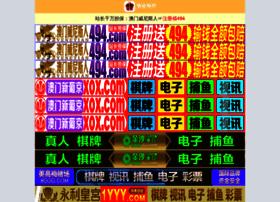 urbanvid.com
