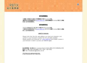 urbtix.cityline.com.hk
