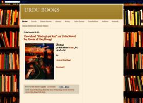 urdu-book4u.blogspot.co.uk