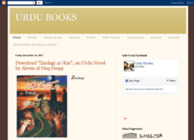 urdu-book4u.blogspot.com