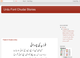 urdu-chudai-stories.blogspot.com