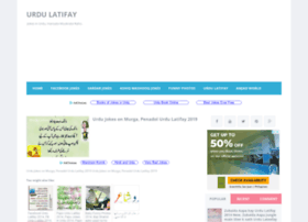 urdu-latifay.blogspot.com