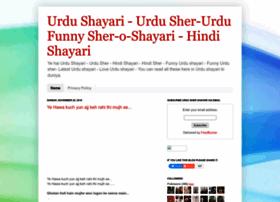 urdu-sher-o-shayari.blogspot.com