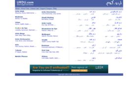 urdu.com