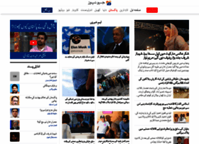 urdu.geo.tv