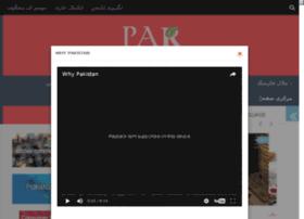 urdu.par.com.pk