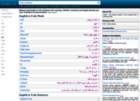 urdu.wordinn.com