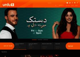 urdu1.tv