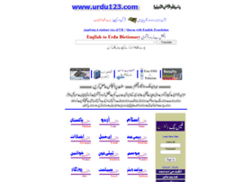 urdu123.com