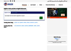 urdu2eng.com