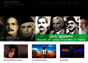 urdubiography.com