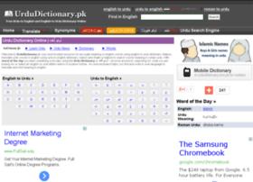 urdudictionary.pk