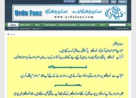 urdufanz.com
