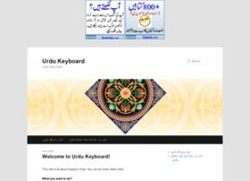 urdukeyboard.com