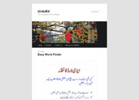 urdukit.com