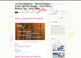 Urdumag.wordpress.com