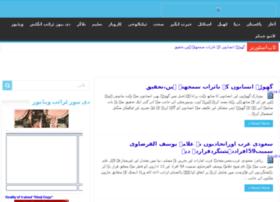 urdunews.thenewstribe.com
