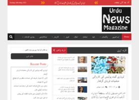 urdunewsmag.com