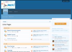 Urdupages.com