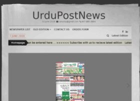 urdupost.info