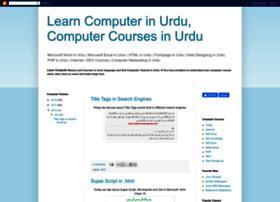 urduschool.blogspot.com
