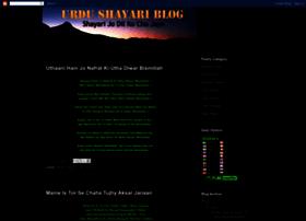urdushayariblog.blogspot.com