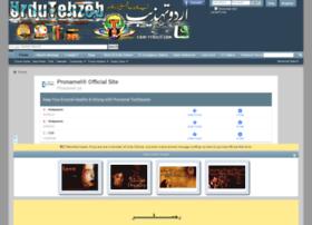 urdutehzeb.com