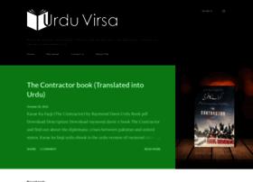 urduvirsa.blogspot.co.uk