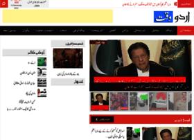 urduwaqt.com