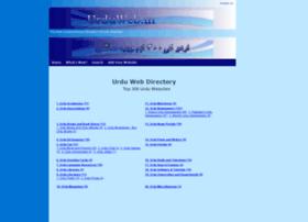 urduweb.in