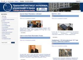 urep.ru