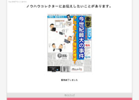 ureraki.com