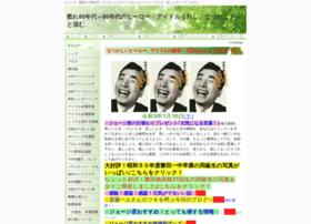 ureshi-natsukashi.com